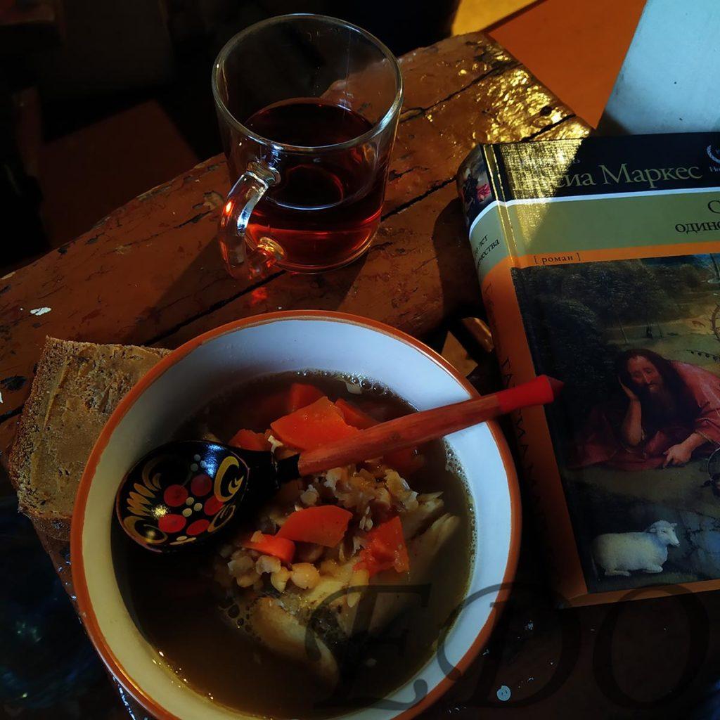 Уха с горохом «Горохово-морковная кета», чай и Маркес