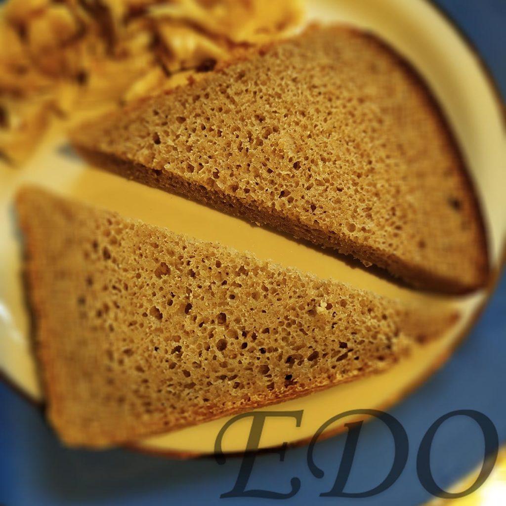 Бутерброд «Сырно-горчичневый» - хлеб
