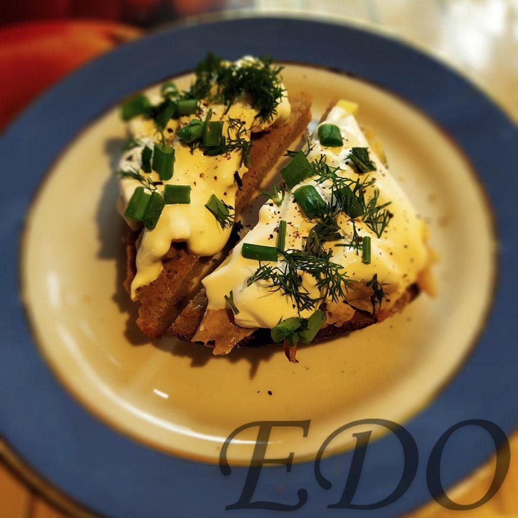 Бутерброд «Сырно-горчичневый» - зелень
