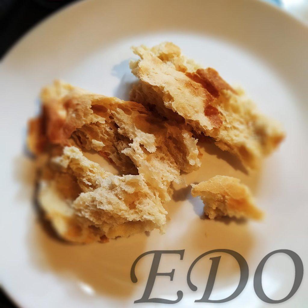 Бутерброд «Морошковый» - лаваш кусками