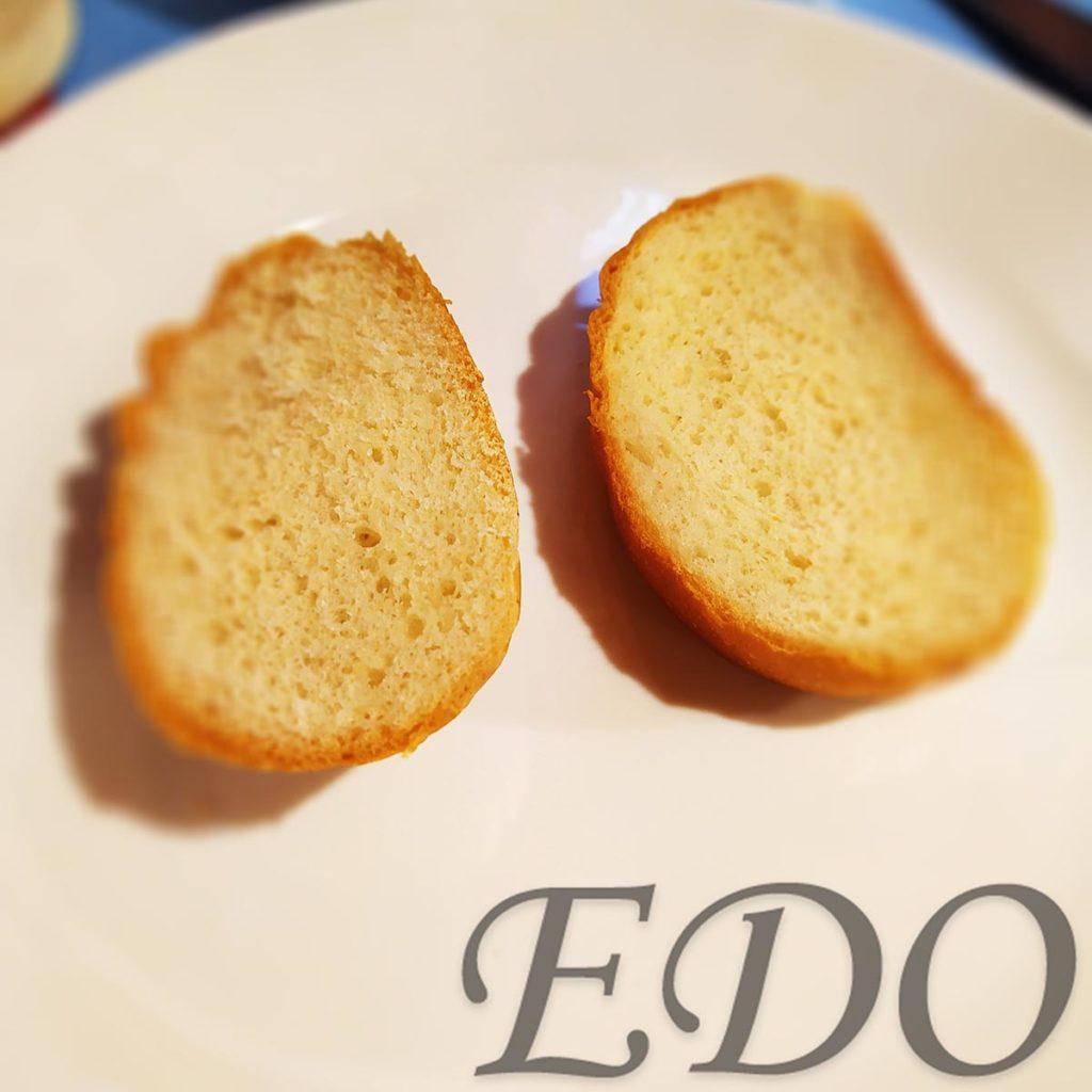 Бутерброд «Грибной» - батон