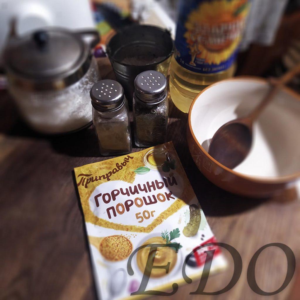 Домашняя горчица «Жгучка» состав