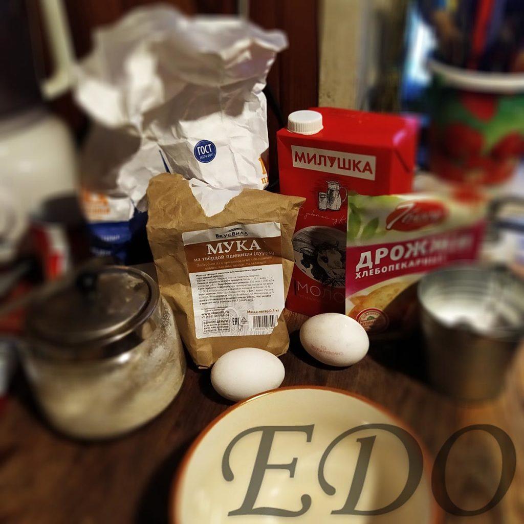 Пирог бруснично-маковый «Плетёнка» состав теста